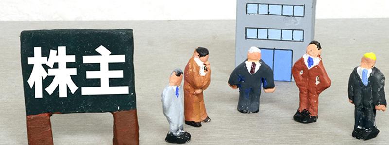 売上のデータや専門家の見解を聞こう