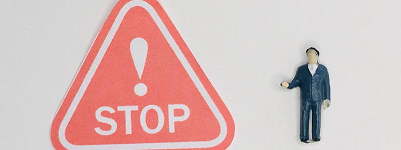 悪質ファクタリング業者に対する注意喚起